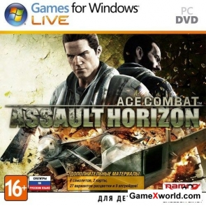 Ace Combat: Assault Horizon - Enhanced Edition (2013/RUS/ENG/RePack by VANSIK)